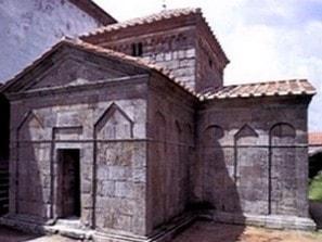 Capilla visigoda San Fructuoso de Montelios - Orígenes de Europa