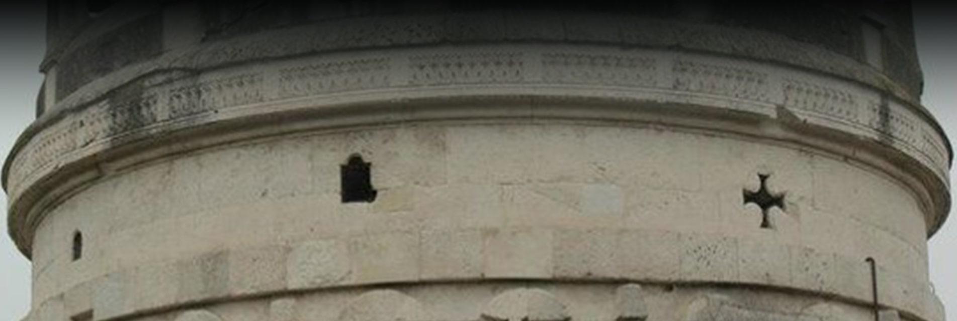 Mausoleo de Teodorico - Orígenes de Europa